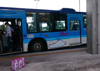 2バス.JPG