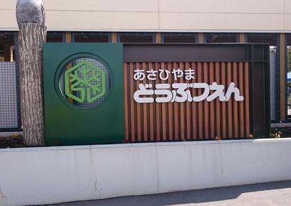 2入口.JPG