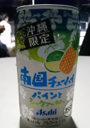 7チューハイ.JPG