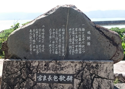 8石碑.JPG