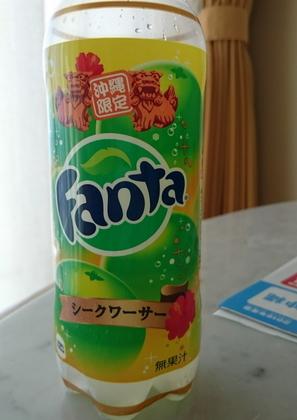 14ファンタ.JPG