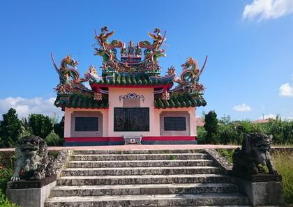 2唐人墓.JPG