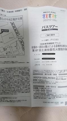 DSC_8004.JPG